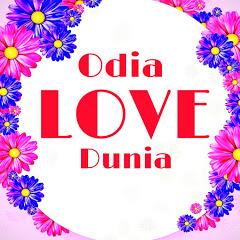 Odia Love Dunia