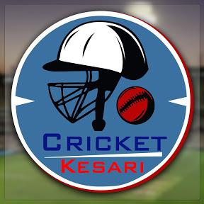 Cricket Kesari