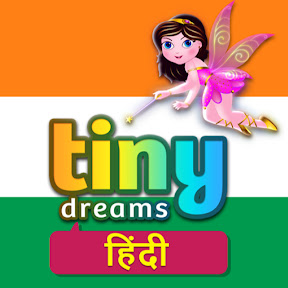 TinyDreams - Hindi Fairy Tales & Kids Stories