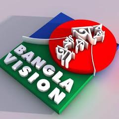 Banglavision DRAMA