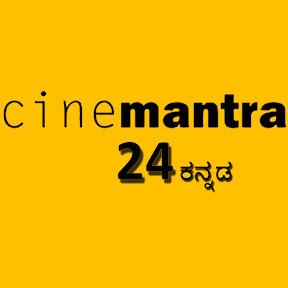 cine mantra24