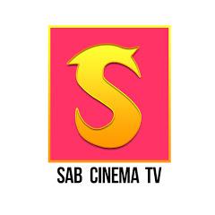SAB Cinema TV