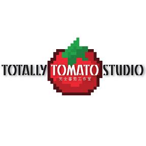 完全蕃茄工作室丨 TotallyTomatoStudio