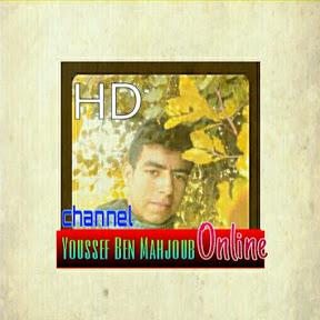 Youssef Ben Mahjoub Online يوسف بن المحجوب أونلاين