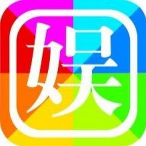 琪哥娱记上海