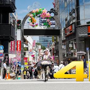 Harajuku Station - Topic