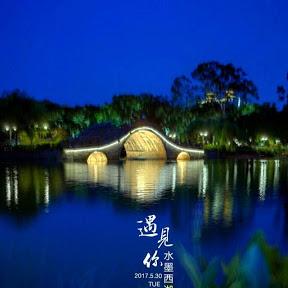 西湖奇葩夜