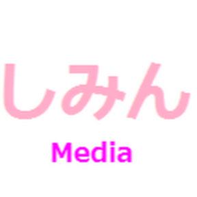 市民メディア放送局