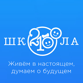 """Образовательная система """"Школа 2100"""""""