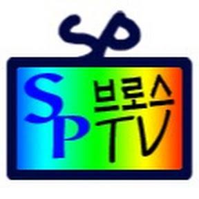 호텔 모텔 이야기SP TV