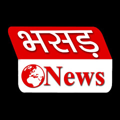 Bhasad News