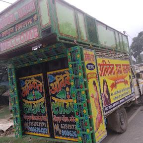 Dj Aniket Raj Saidpur