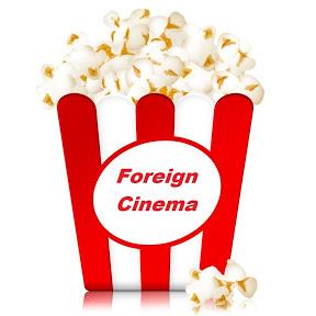 Foreign Cinema