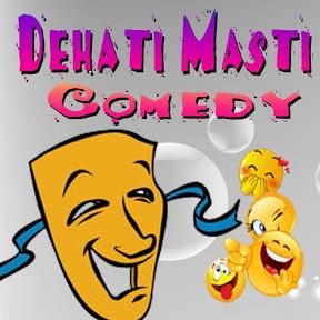 Dehati Masti Comedy