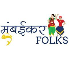 Mumbaikar Folks