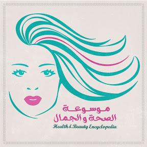 Health & Beauty Encyclopedia