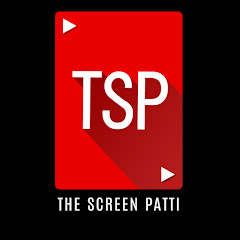 The Screen Patti