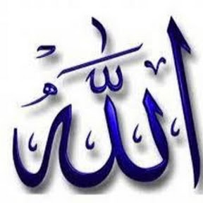 success of life in islam