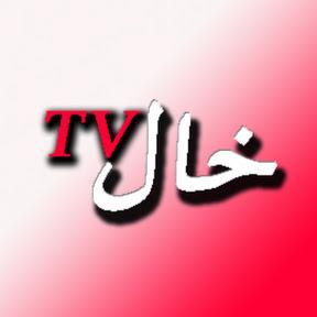 Khal TV