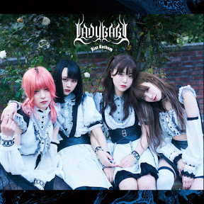 The Idol Formerly Known As LADYBABY - Topic