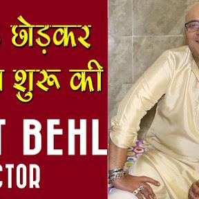 Amit Behl - Topic