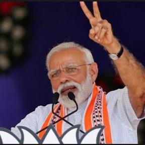 Modi Mission