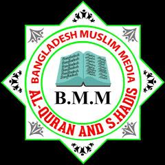 Bangladesh Muslim Media