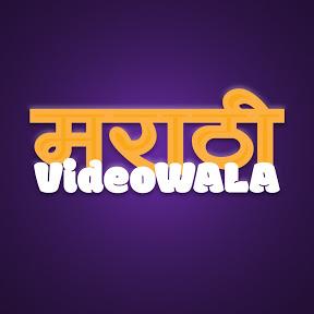 Marathi Videowala