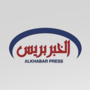 alkhabarpress.ma - الخبر بريس