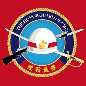 中華民國海軍陸戰隊儀隊