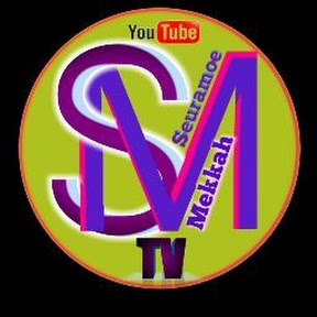 Seuramoe Mekkah TV