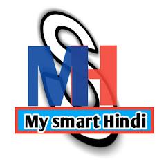 MY SMART HINDI