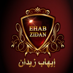 Ehab Zidan