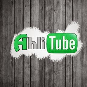 AhliTube - نادي الأهلي السعودي