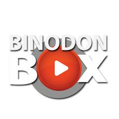Binodon Box