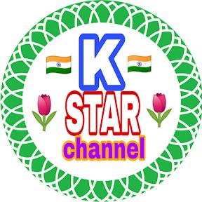 Kant Star