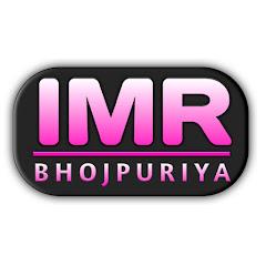 IMR Bhojpuriya