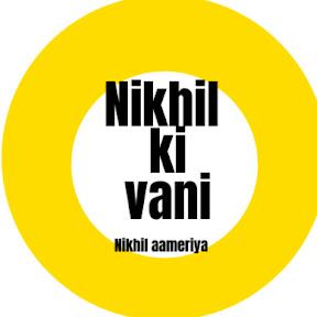 Nikhil Ki Vani