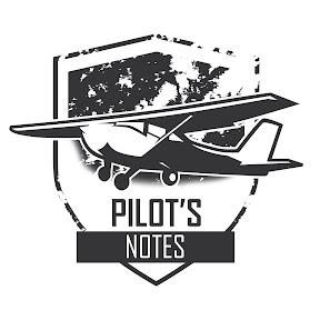 Записки Пилота