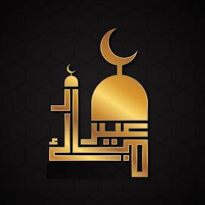 Tanya Jawab Seputar Islam