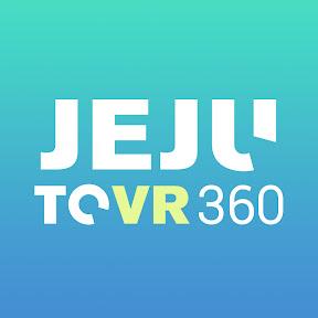 디안트보르트 - VR로 떠나는 여행