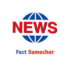 Fact Samachar