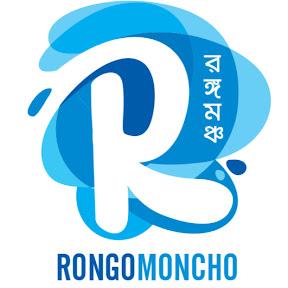 CD CHOICE Rongomoncho
