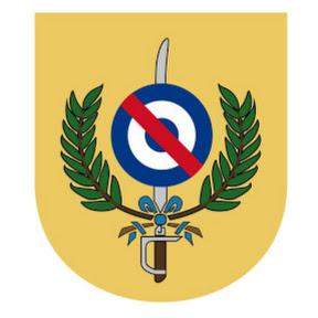 Ejército del Uruguay
