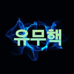 [GTA5]유무핵 그타 대리샵