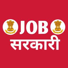 Job Sarkari