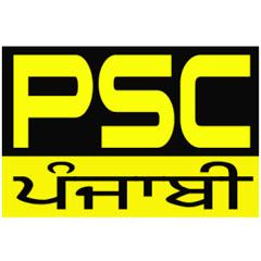 PSC Punjabi