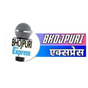 Bhojpuri Express News