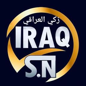 قناة زكي العراقي المتنوعة