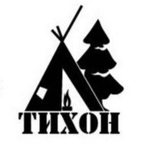 Стас Тихонов - Выживание и Бушкрафт